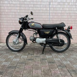 ホンダ CD50 ベンリィ