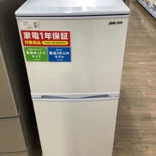 安心の1年間保証付き!!2020年製Abitelax(アビテラックス)の冷蔵庫!!の画像