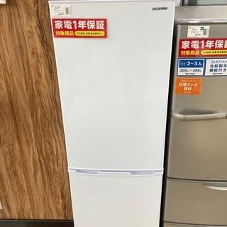 安心の1年間保証付き!!2019年製IRIS OHYAMA(アイ...