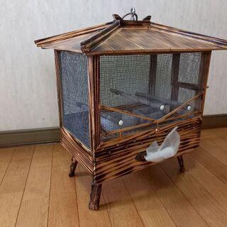 手作り鳥籠