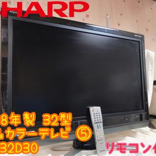 【606M5】SHARP 液晶カラーテレビ 32型 ⑤