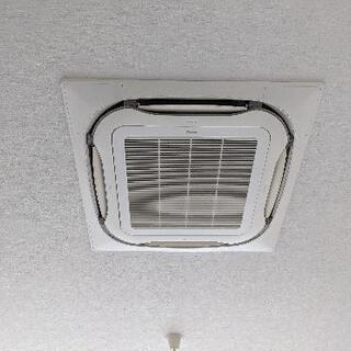 エアコン清掃1台¥7000円(税込)