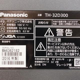 【606M7】Panasonic 液晶テレビ 32型 ⑦ - 家電