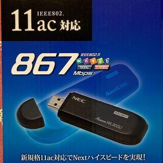 NEC製ワイヤレスUSBスティック「PA-WL900U」