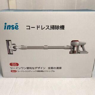 INSE(インセ)★コードレス掃除機★S5★ホワイト★【新品未使用】