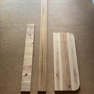 DIY 端材 木材 材木