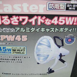 Casterインバーター式蛍光灯 CPW-45  45W スタン...
