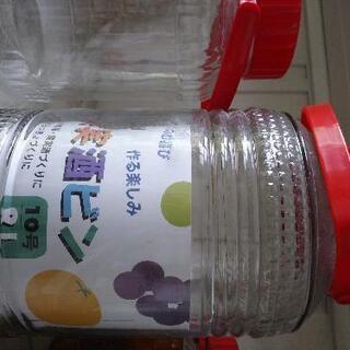 【ネット決済】梅酒瓶