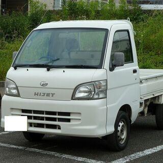 H17 ハイゼットトラック エアコンパワステスペシャル 検2年付...