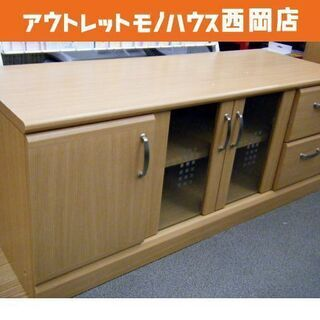 テレビボード ガラス扉 引出し付き 幅113㎝ 木製 TVボード...