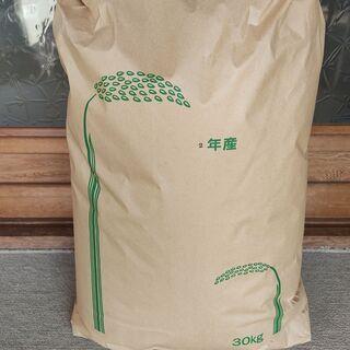 尾道市農家直売 あきさかり 2020年産 玄米30kg