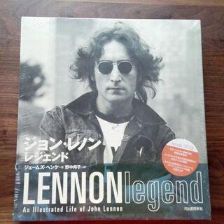 ジョンレノン レジェンド CDなどお宝セットの大型本 未開封です❗