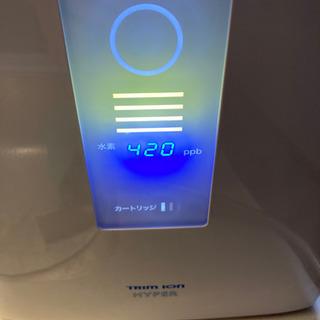 【ネット決済・配送可】【値下げしました】トリム電解水素水整水器
