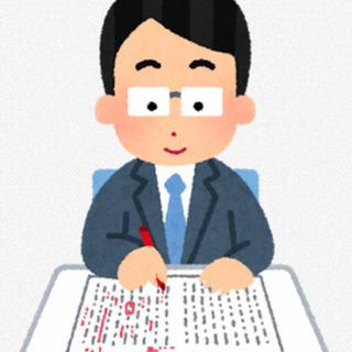 日本語レビュー