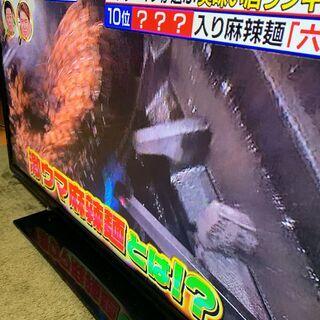 液晶テレビ32型 アズマ LE-3202 32インチ