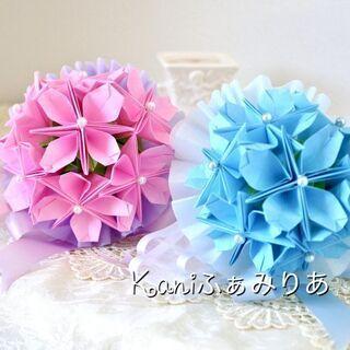季節のお花の折り紙ブーケ♥アジサイのブーケ