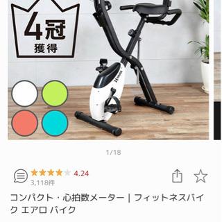 【ネット決済】【再値下げ】フィットネスバイク