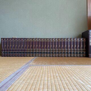 ブリタニカ国際大百科事典 全30巻フルセット