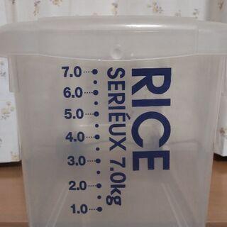 米びつ 5キロ (スケーター)