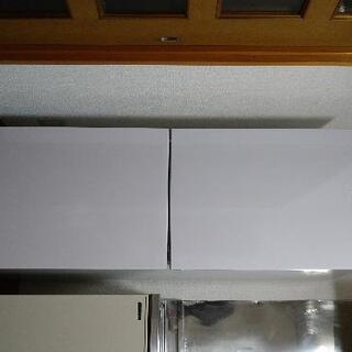 ハイアール冷蔵庫218L 2020年製 未使用