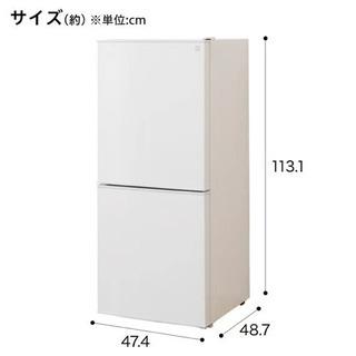 2019年製 106リットル直冷式2ドア冷蔵庫 Nグラシア WH