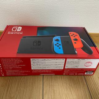 【ネット決済・配送可】Switch 本体 新品未開封