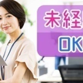 【マイカー通勤可】設計士/未経験OK/現場管理/急募/年間休日1...