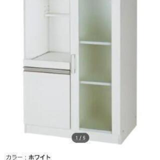 《商談中》ニトリ レンジラック 食器棚 炊飯器