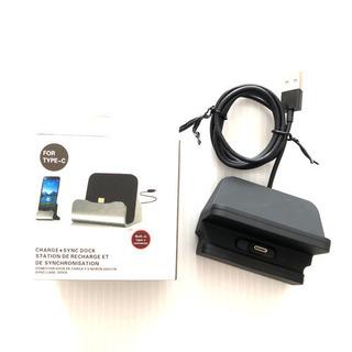 美品 W05/W06用 クレードル 充電スタンド BLACK