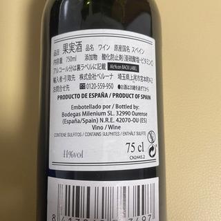 ワイン♪2