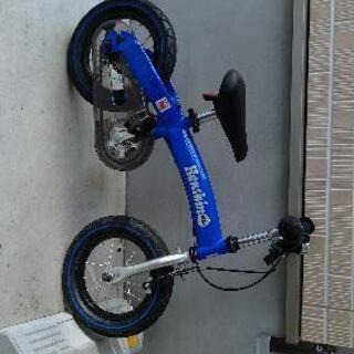 へんしんバイク ブルー