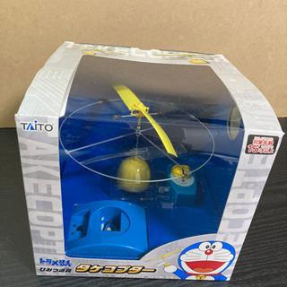 【ネット決済】ドラえもん タケコプター型ラジコン