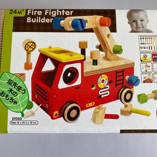 知育玩具 アクティブ消防車