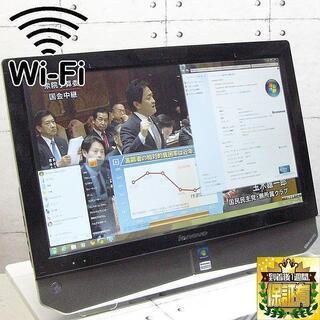 《Webカメラ・地デジチューナー搭載》FullHD Lenovo...