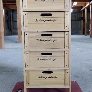 カントリー調木製5段収納ボックス