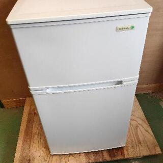 【2017年製】HERB Relax ノンフロン冷凍冷蔵庫