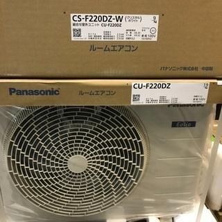 パナソニック エアコン6〜8畳用2.2k