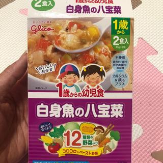 幼児食レトルト