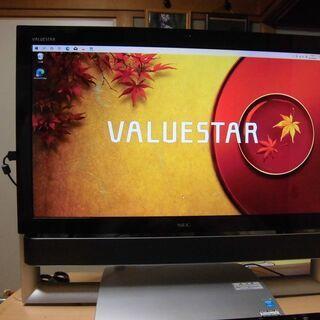 NEC VALUESTAR VN770/TSB