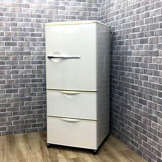 【ハッピー西葛西店】3ドア 255L 冷蔵庫 右開き 訳あり値引...