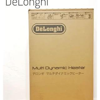美品デロンギ MDH12-BK 保証書付き