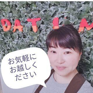 脱毛専門店DATUMO(関内/伊勢佐木町)