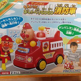 80アンパンマンそれいけおしゃべりGОGО消防車JNk080