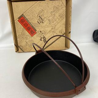 【鉄分補給💪】南部鉄器 すき焼き鍋