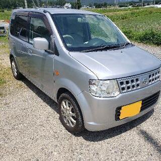 平成20年 車検長い 日産オッティ4WD