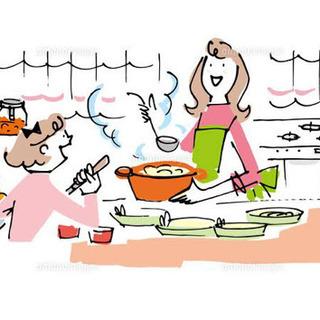 簡単なお料理のお仕事!!空いた時間にどうですか?!?