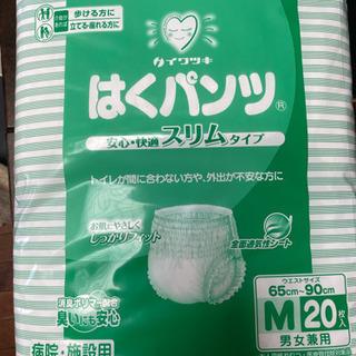 【ネット決済】紙パンツ 大人用 M と S