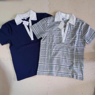 新品タグ付 ニッセンポロシャツ140 2枚set