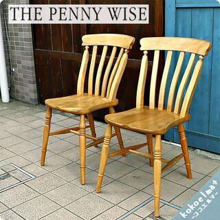 THE PENNY WISE(ペニーワイズ)で人気のスラットバッ...