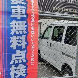特典付き✨スズキ愛車無料点検実施中